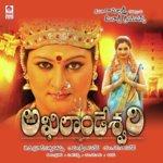 Amma cheppindi video songs free download