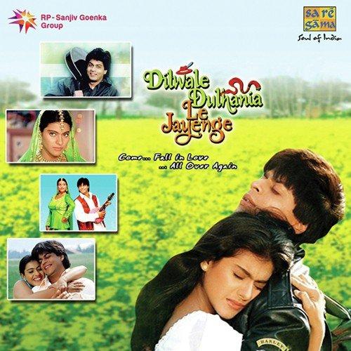 Download Song Gerua Of Dilwale: Ghar Aaja Pardesi Song By Pamela Chopra And Manpreet Kaur