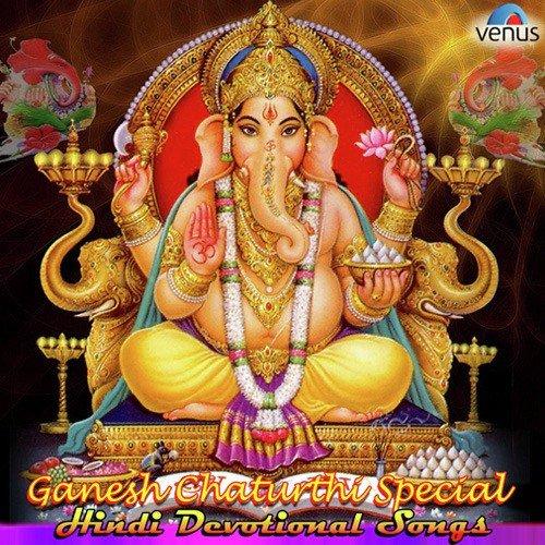 Lord Ganesha Prayers In Hindi