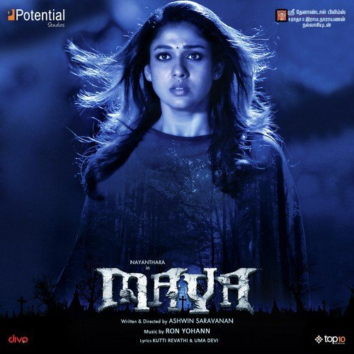 Maya Re Maya Re Bengali Song Download: Aayiram Aayiram Song By Chinmayi Sripada From Maya