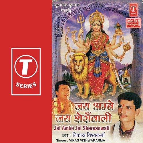 White Face Vikas Punjabi Song Download: Maiya Teri Sewa Mein Song By Vikas Vishwakarma From Jai