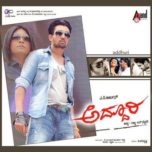 addhuri kannada movie free  hd