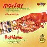 Listen to srishti mathur songs on saavn for Bano re bano song