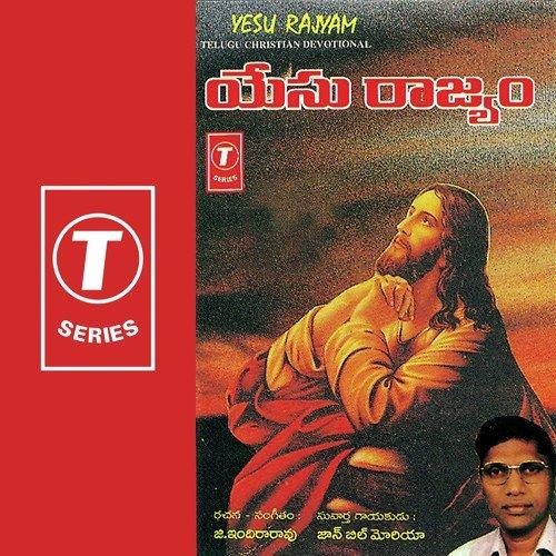 ... By John Bilmoriya From Yesu Rajyam, Download MP3 or Play Online Now