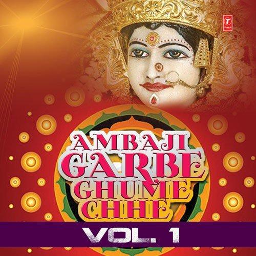 Jagdamba Ni Stuti Song By Anuradha Paudwal From Ambaji