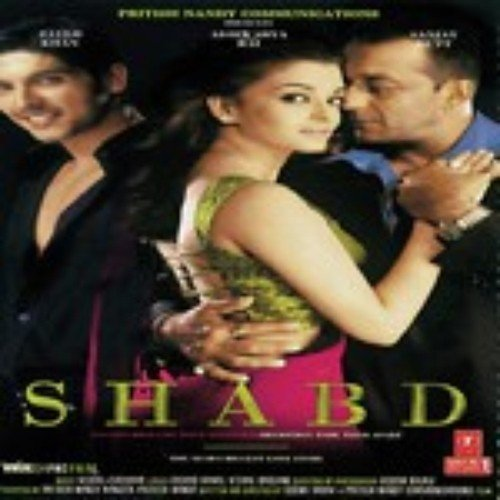 Shabd hindi movie songs
