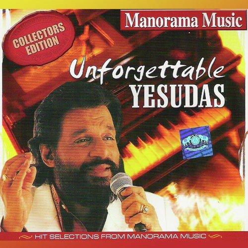 innale  k j  yesudas  song by k j  yesudas from
