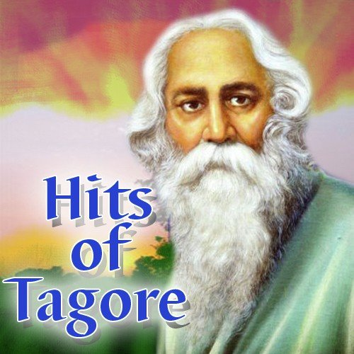 Long Lachi Song Mp3 Download V: Rabindranath Tagore Telugu Related Keywords