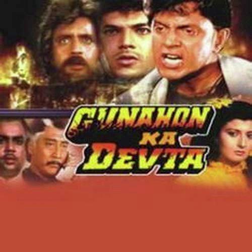 Gunahon-Ka-Devta-1990-500x500.jpg