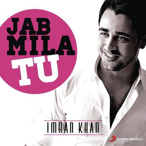 Imran Kahn I Am A Rider Songs Download: Sadka Song By Vishal & Shekhar Feat. Suraj Jagan