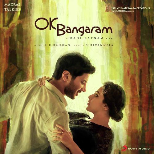Mental Madhilo Song By Jonita Gandhi and K. Krishna Chaitanya From OK ...