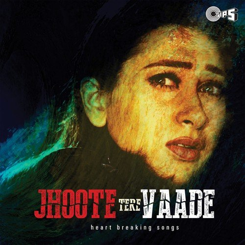hindi movie song yeh dillagi