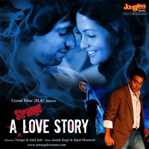 seenugadi love story movie audio ringtones