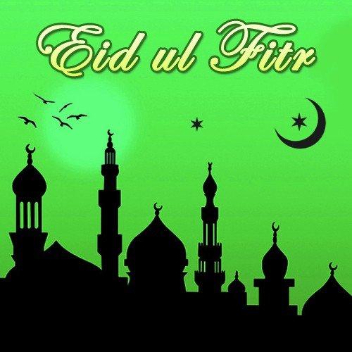 essay on eid ul fitr Eid ul fitr essay in urdu eid ul fitr no comments: post a comment urdu essay website contact privacy policy © urdu essay 2016 all rights reserved.