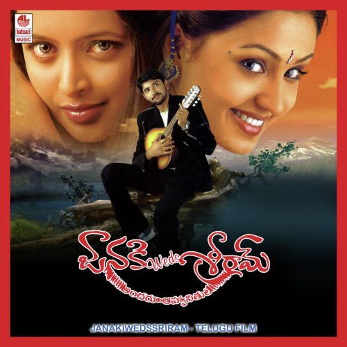 Apthamitra Songs Download - KannadaMasti.Com