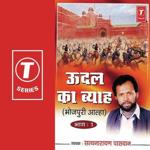 Aalha Udal Hindi Movie