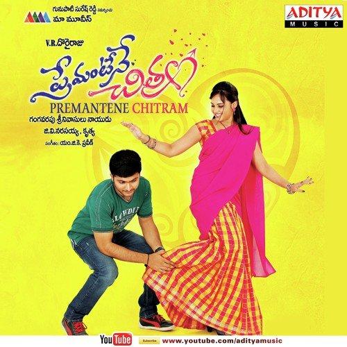 Hindi Songs Online Video Premantene Chitram, Pr...