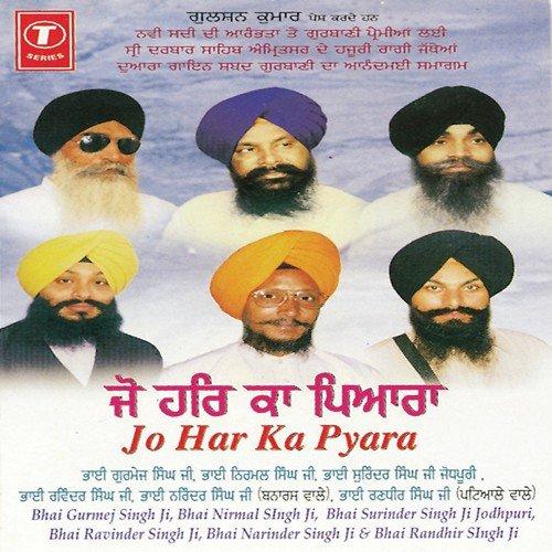Bhai Ravinder Singh (Hazoori Ragi) | SikhNet