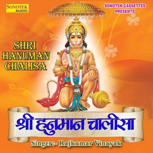 Download Sundarakanda Part 1 MS Rama Rao Free Mp3
