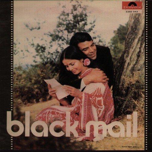 Pal Pal Yaad Teri Hindi Mp3 Song Download: Pal Pal Dil Ke Paas Song By Kishore Kumar From Black Mail