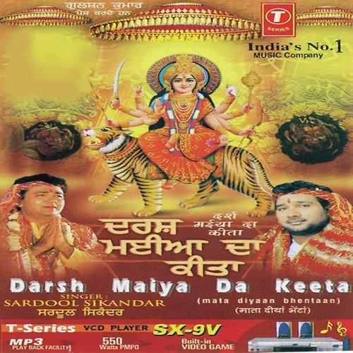 Bengali Song Download Maiya Re Maiya Re Maiya Re Mp3 Download: Planeosobo