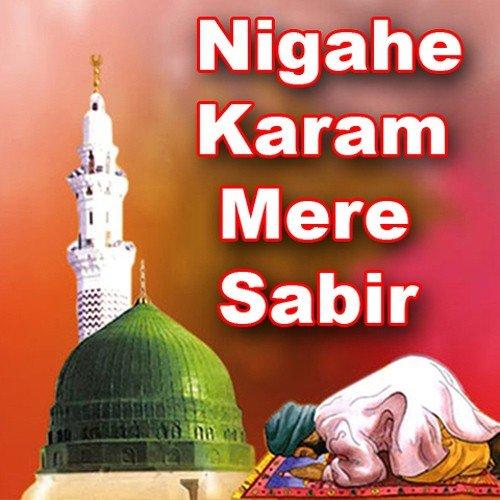 Hindi Songs Online Video Nigahe Karam Mere Sabi...
