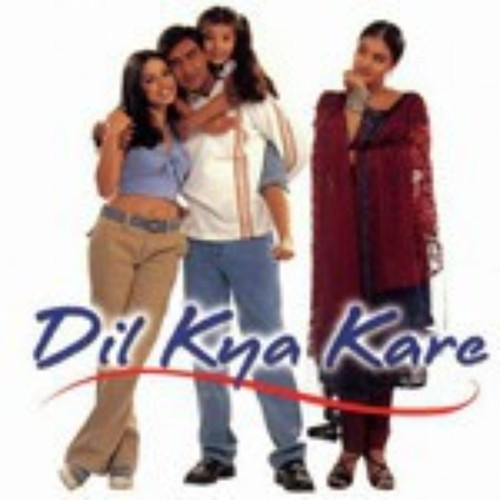 Koi Puche Mere Dil Se Song Download Songspk: Menu Lagan Lagi Song By Jaspinder Narula And Sukhwinder