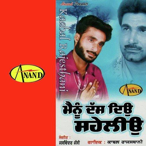 Dj prayag - Dj Sonu Singh, DjManish.in, Dj Manish, DjVicky