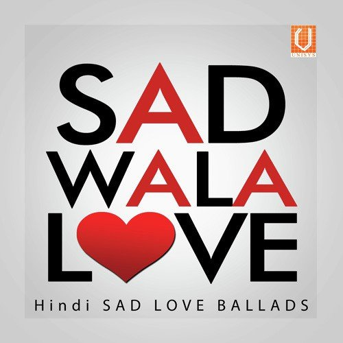Russia Punjabi Song Download: Marathi Sad Love Photo Download