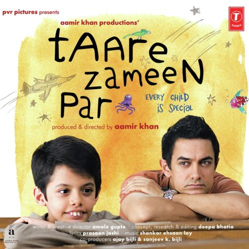 Essay on the movie the help zameen par in hindi