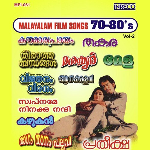 best site to download songs malayalam
