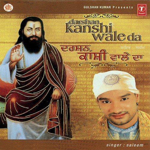 guru 2007 tamil movie songs free