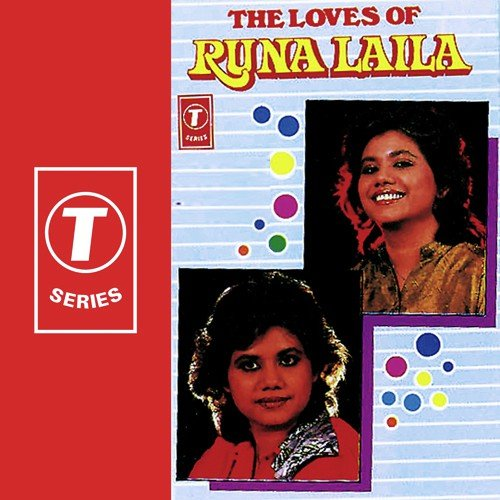 Hay O Meri Jaan Mp3 Song Free Download: O Mera Babu Chail Chabila Song By Runa Laila From The