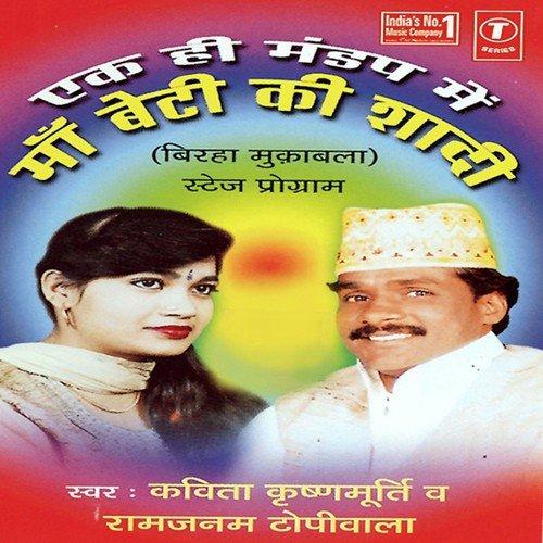 Ek Phool Do Maali Vafadaar Pradan Song By Ram Janam