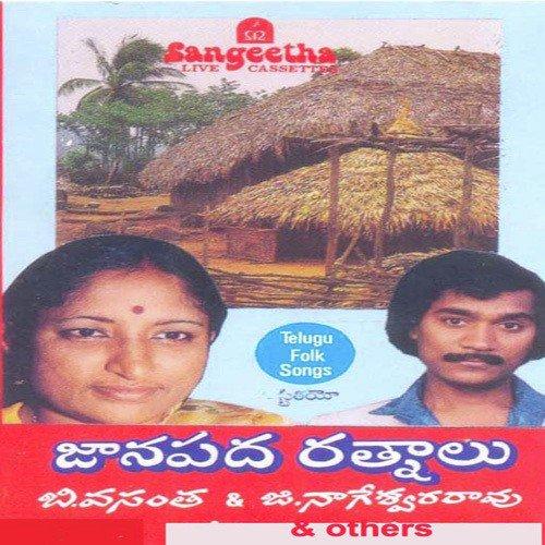 The Songs of The Earthy Gods Dr. Vijayalakshmi Navaneethakrishnan