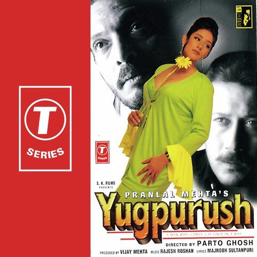 Koi Puche Mere Dil Se Album Song Download: Koi Jaise Mere Dil Ka Song By Asha Bhosle From Yugpurush