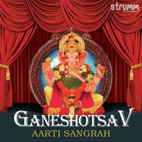 marathi aarti sangrah lyrics pdf