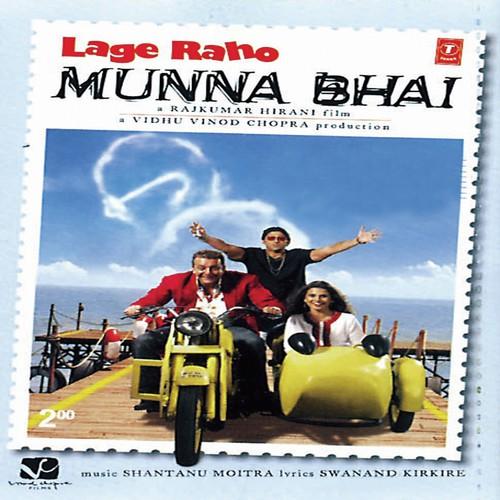 lage raho munna bhai - photo #8