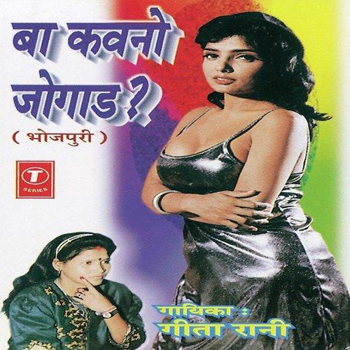 Mp3Bhojpuri.com :: Bhojpuri Free Mp3 Songs Download