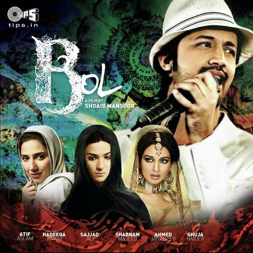 Rohanpreet New Song Pehli Mulakat Mp3 Download: Sayyan Bolain Song From Bol, Download MP3 Or Play Online Now
