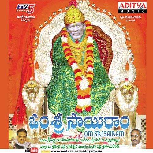 Slokam Song By Malavika From Om Sri Sai Ram Download Mp3