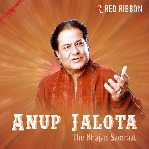 Bhajan by anup jalota online dating 8