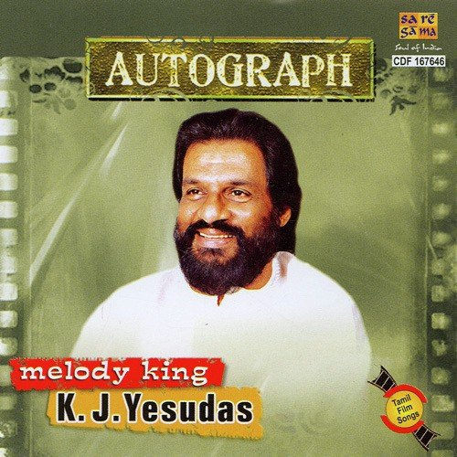 Yesudas Hits Tamil Mp3 Song Free Download - dogjunky.over