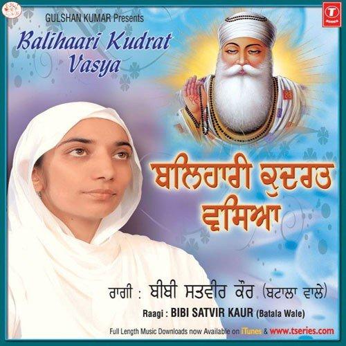 Pal Pal Yaad Teri Hindi Mp3 Song Download: Kudrat Kar Kai Song By Bibi Satvir Kaur-Batale Wale From