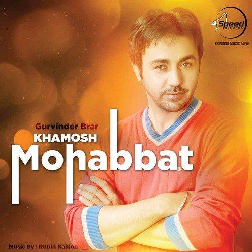 Desi Look Song By Gurvinder Brar From Khamosh Mohabbat