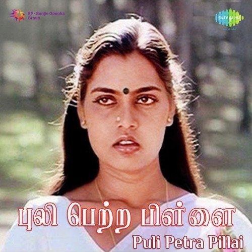 1st Name: All On People Named Divakar: Songs, Books, Gift