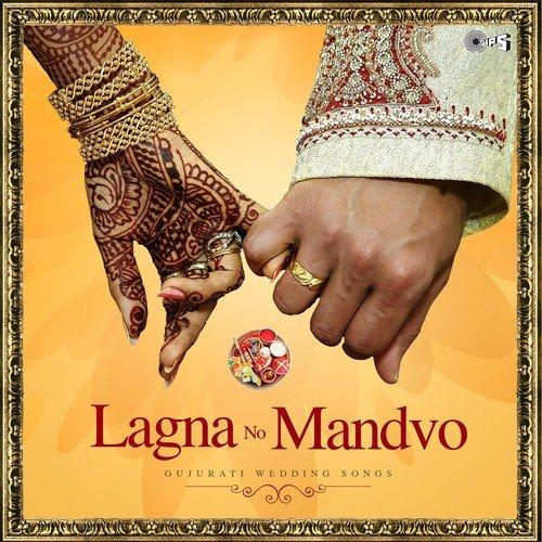 Punjabi Wedding Songs Mp3 Download