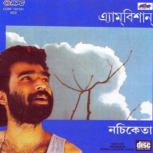 Anirban - Nachiketa, Listen to Anirban - Nachiketa, Play Anirban ...