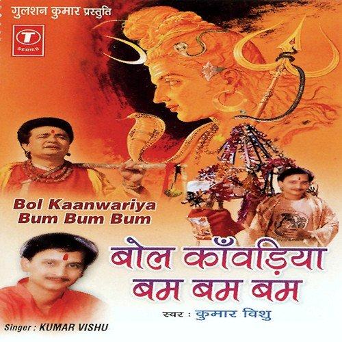 Bum Bum Bole (Full Song) Film - Taare Zameen Par | Shaan