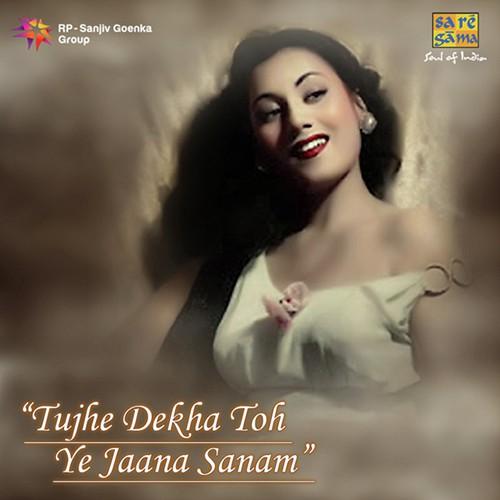 "Download Chahunga Tujhe Mp3 Tone: Ek Ladki Ko Dekha (From ""1942-A Love Story"") Song By Kumar"